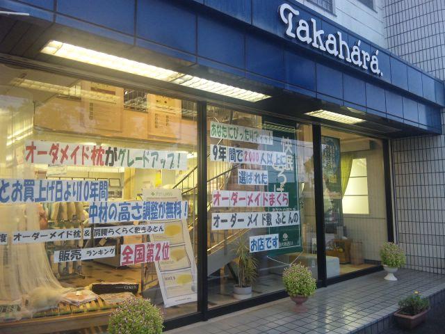 f:id:huton-takahara:20110820163223j:image