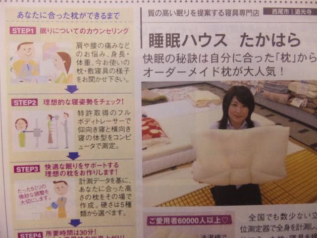 f:id:huton-takahara:20110828140326j:image