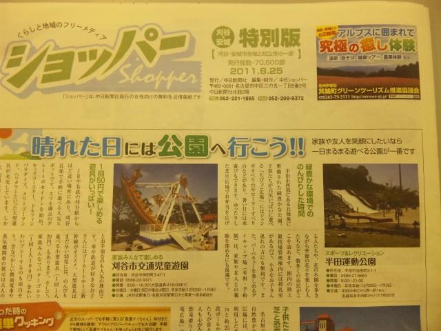 f:id:huton-takahara:20110829093544j:image