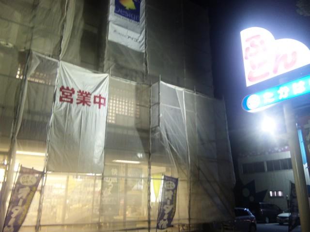 f:id:huton-takahara:20110922185857j:image