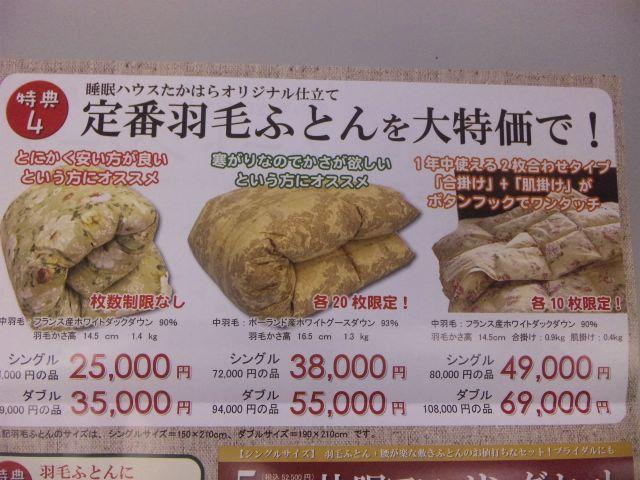 f:id:huton-takahara:20110924172450j:image