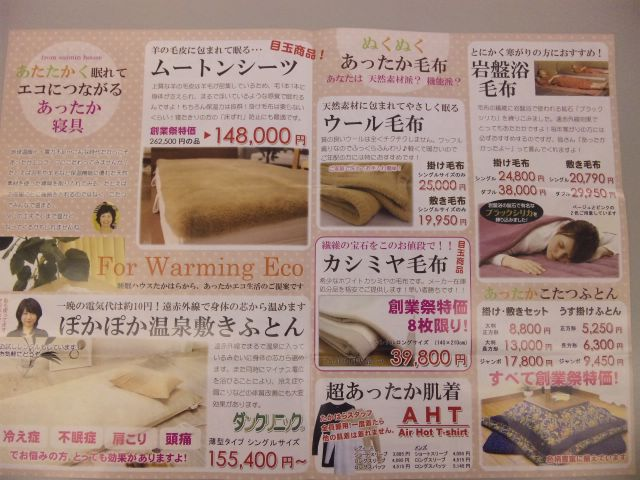 f:id:huton-takahara:20110926160320j:image