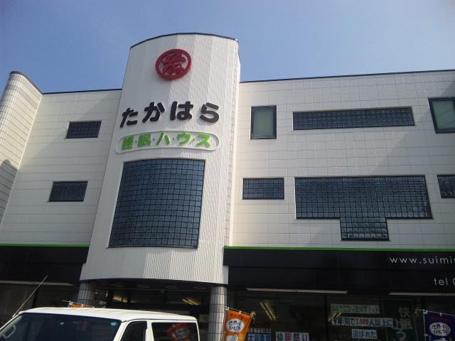 f:id:huton-takahara:20111012115134j:image