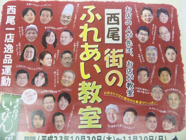 f:id:huton-takahara:20111013121816j:image