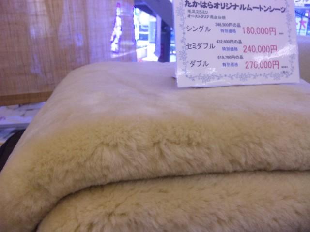 f:id:huton-takahara:20111016125053j:image