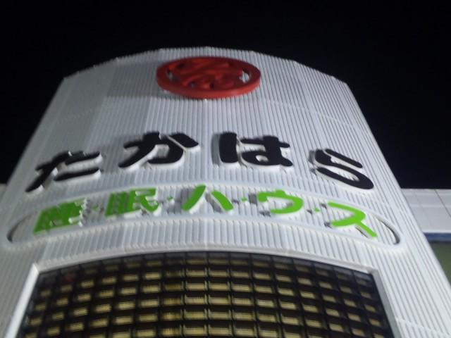 f:id:huton-takahara:20111016190720j:image