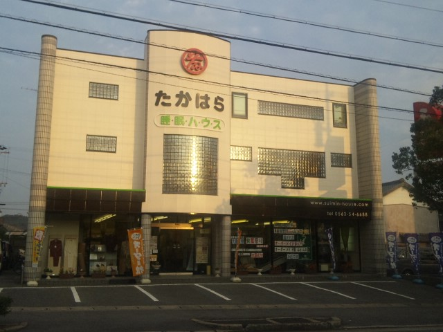 f:id:huton-takahara:20111019162858j:image