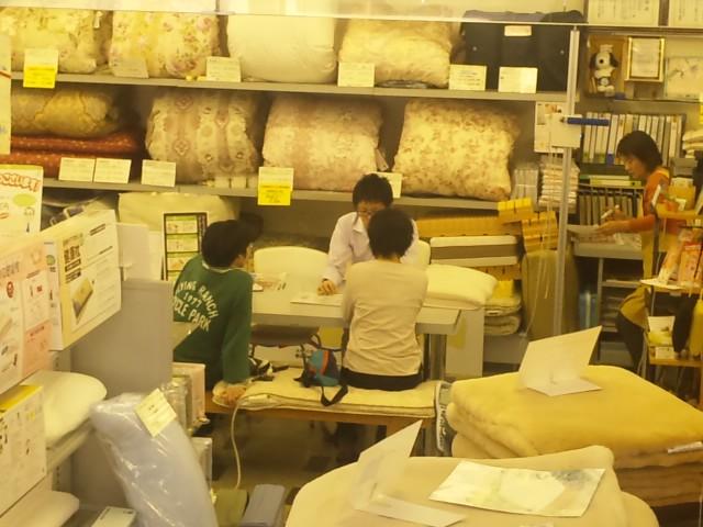 f:id:huton-takahara:20111027153715j:image
