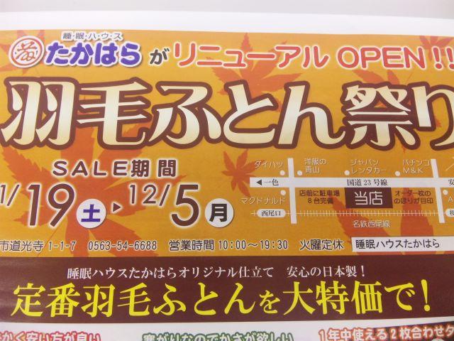 f:id:huton-takahara:20111119160455j:image