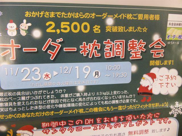 f:id:huton-takahara:20111121124750j:image