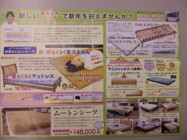 f:id:huton-takahara:20111121124822j:image