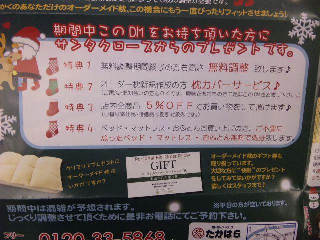 f:id:huton-takahara:20111121124901j:image