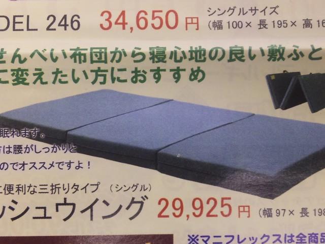 f:id:huton-takahara:20111125161119j:image