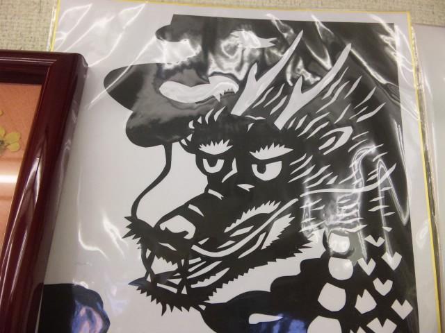 f:id:huton-takahara:20111229144348j:image