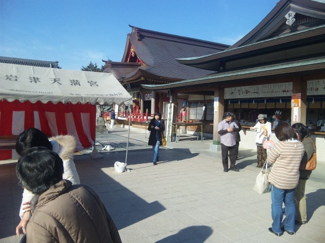 f:id:huton-takahara:20120110111255j:image