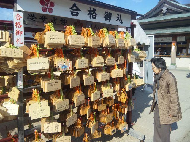 f:id:huton-takahara:20120110111317j:image