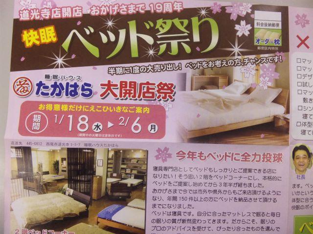 f:id:huton-takahara:20120116185513j:image