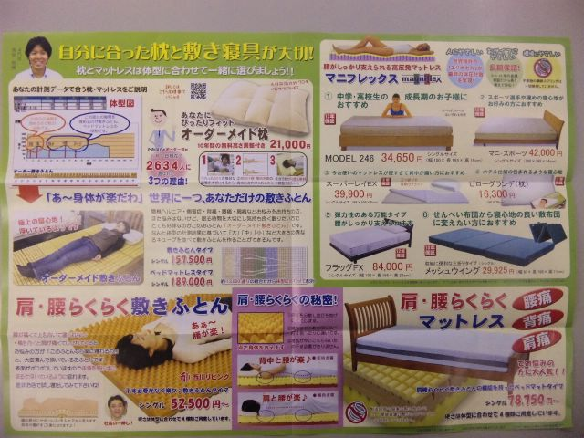 f:id:huton-takahara:20120116185530j:image