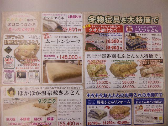 f:id:huton-takahara:20120116185608j:image
