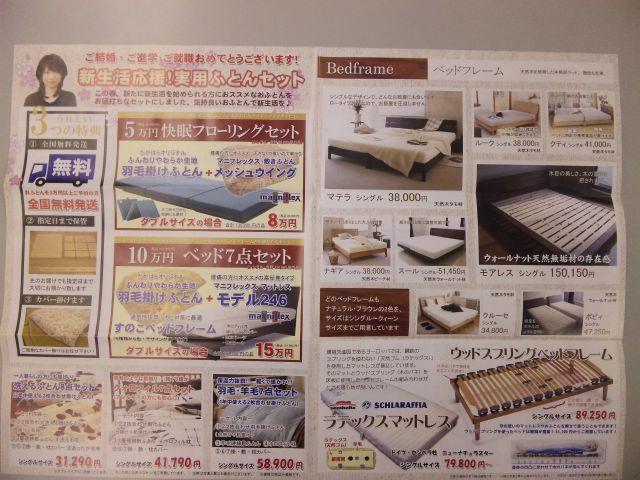 f:id:huton-takahara:20120116185634j:image