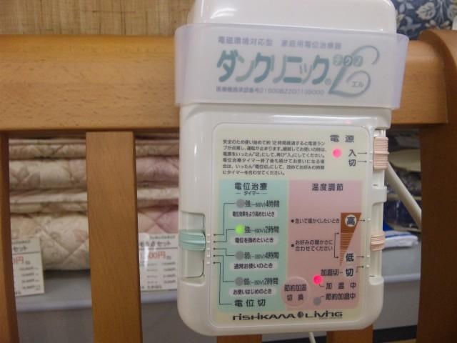 f:id:huton-takahara:20120121162850j:image