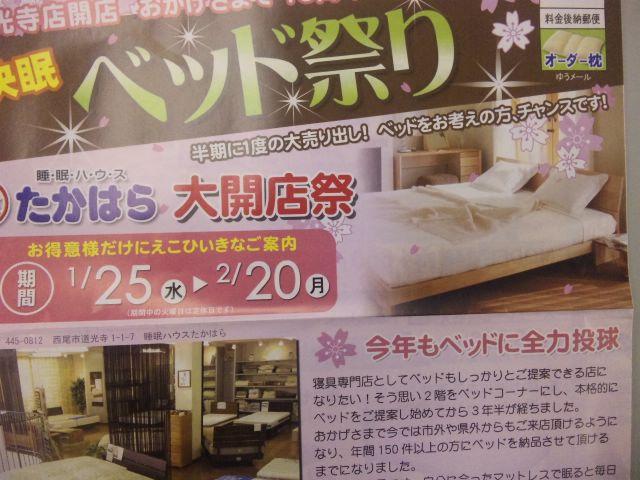 f:id:huton-takahara:20120123181505j:image