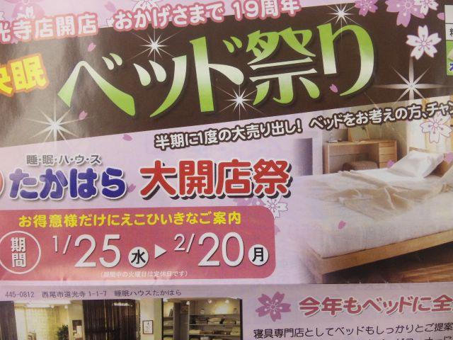 f:id:huton-takahara:20120127100542j:image