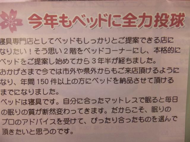 f:id:huton-takahara:20120127100609j:image