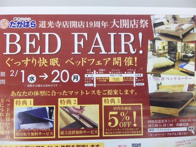 f:id:huton-takahara:20120130152755j:image