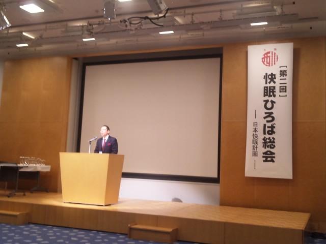 f:id:huton-takahara:20120213110148j:image