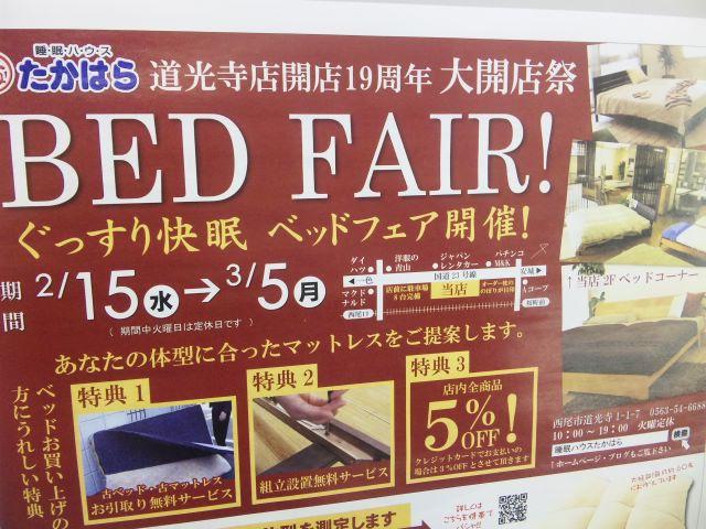 f:id:huton-takahara:20120220181158j:image