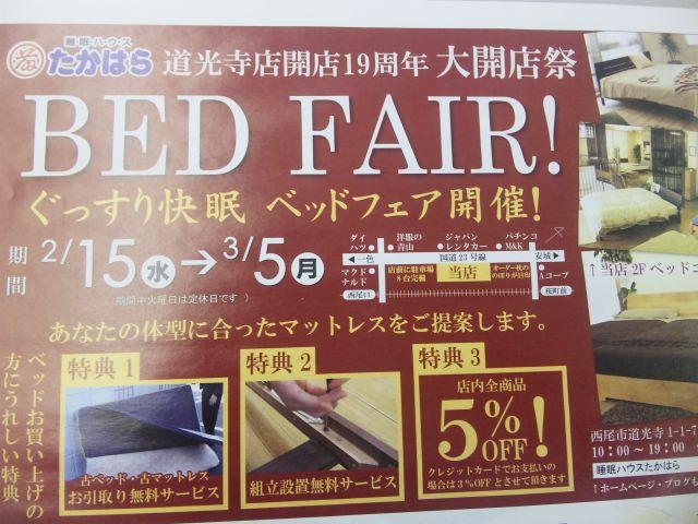 f:id:huton-takahara:20120227155612j:image