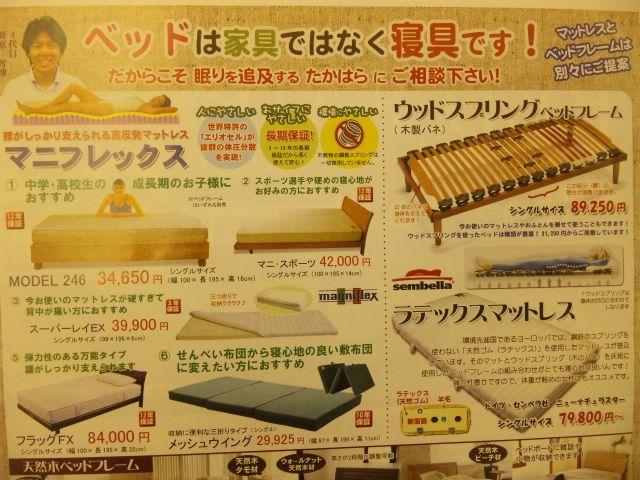 f:id:huton-takahara:20120227155632j:image