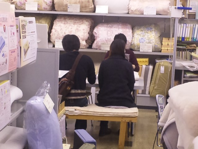 f:id:huton-takahara:20120304144336j:image