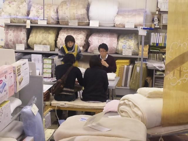 f:id:huton-takahara:20120304144357j:image