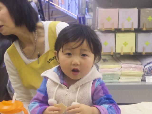 f:id:huton-takahara:20120316172640j:image