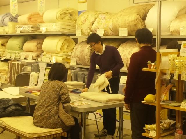f:id:huton-takahara:20120317154719j:image
