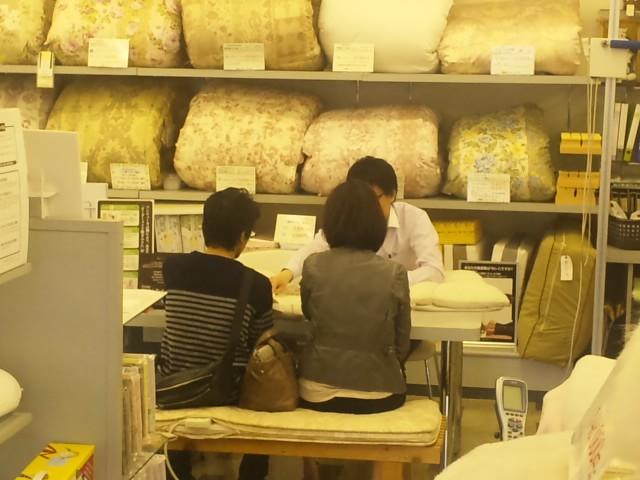f:id:huton-takahara:20120421160130j:image