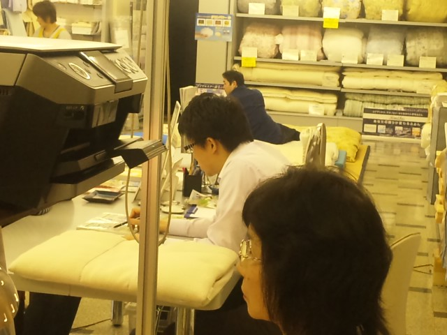f:id:huton-takahara:20120421160815j:image