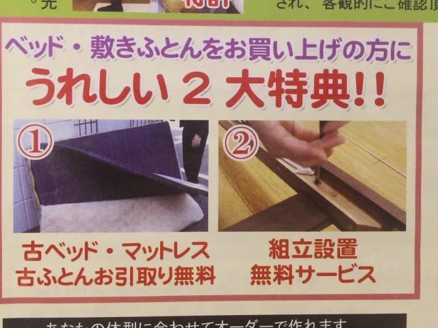 f:id:huton-takahara:20120423160754j:image