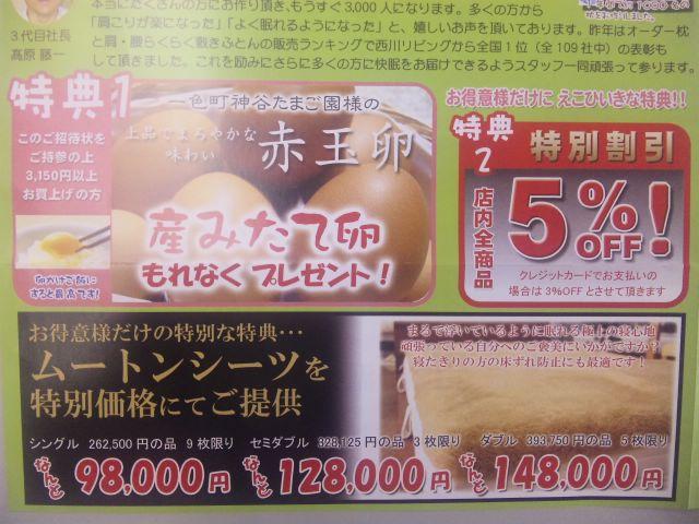 f:id:huton-takahara:20120425184907j:image