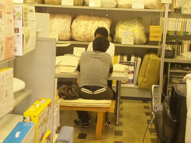 f:id:huton-takahara:20120513153856j:image