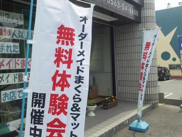 f:id:huton-takahara:20120604120552j:image