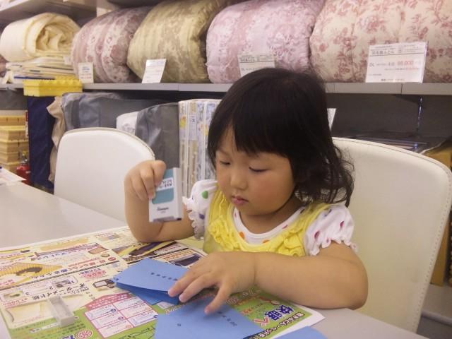 f:id:huton-takahara:20120614110606j:image