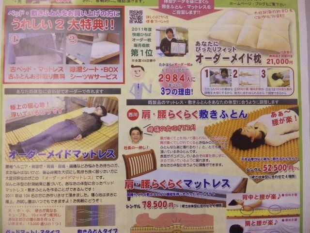 f:id:huton-takahara:20120615180640j:image
