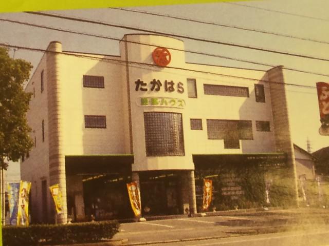 f:id:huton-takahara:20120622173115j:image