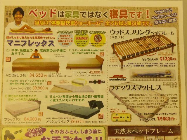 f:id:huton-takahara:20120622173143j:image