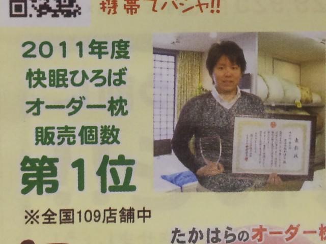 f:id:huton-takahara:20120622174649j:image