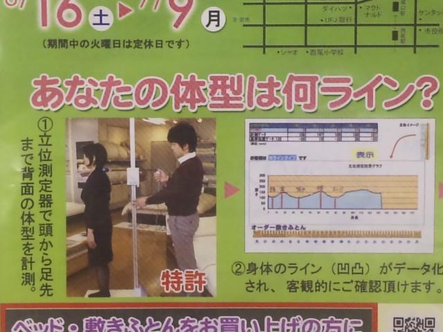 f:id:huton-takahara:20120630184359j:image