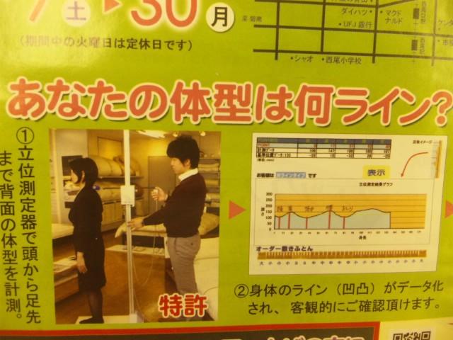 f:id:huton-takahara:20120723175939j:image
